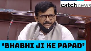 Is 'Bhabhi Ji Ke Papad' Treating COVID Patients: Sanjay Raut's Quip In Rajya Sabha | Catch News