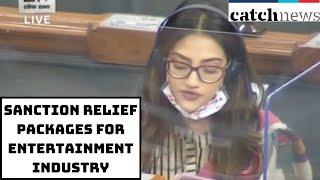 Sanction Relief Packages For Entertainment Industry: TMC MP Nusrat Jahan In LS   Catch News