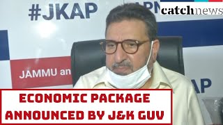 Economic Package Announced By J&K Guv Is A Drop In Ocean: Altaf Bukhari | Catch News