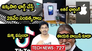 TechNews in Telugu 727:tiktok comming back,poco x3,iphone 12,samsung z fold 2,amitab,NDB batterry