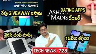 TechNews in Telugu 728:samsung unpacked 2020,F series,infinix note 7 giveaway,graphene mask,flipkart