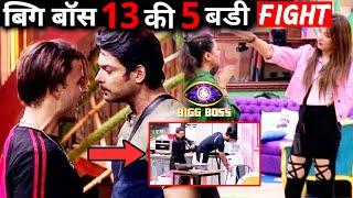 Bigg Boss 13 Ki 5 Badi FIGHT | Siddharth Shukla Vs Asim Riaz | Madhurima Vs Vishal Aditya Singh