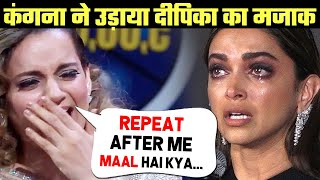 Repeat After Me! Kangana Ranaut Ne Deepika Padukone Ke Depression Ka Udaya Majak