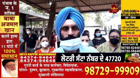 Khanna 'ਚ Doctors ਦਾ ਵਫਦ SSP ਨੂੰ ਮਿਲਿਆ,ਕਾਰਵਾਈ ਨਾ ਹੋਣ 'ਤੇ ਹੜਤਾਲ ਦੀ ਦਿੱਤੀ Warning