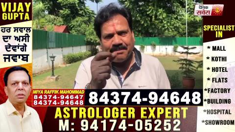Modi Government ने किसानों को बरबाद करने का लिया है ठेका। Rajkumar Verka