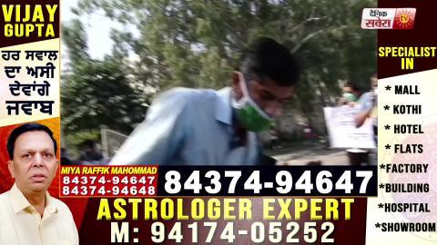 Jalandharमें covid care volunteer's ने Salary ना मिलने पर सड़क जाम कर सरकार के खिलाफ किया protest ,लोग हुए परेशान