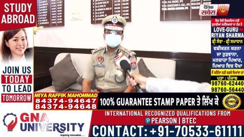 Exclusive : Ludhiana के CPRakesh Agrawalका बयान corona की अफवाह फैलाने वालो को नहीं जाएगा बख्शा