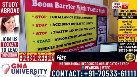 Accident रोकने के लिए Chandigarh के इन छोटे बच्चों ने बना दिया यह System