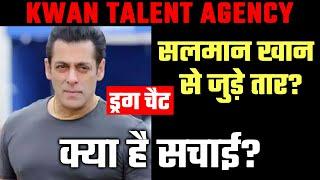 Kwan Talent Agency Se Salman Khan Ka Kya Hai Connection? | Kya Hai Sachai?