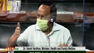 Dr Harsh Vardhan's reply on the Indian Medicine Central Council (Amendment) Bill, 2020