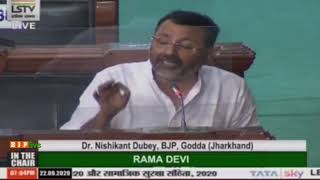 Dr. Nishikant Dubey on the Industrial Relations Code, 2020 inLok Sabha