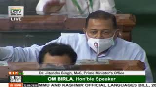 Dr. Jitendra Singh on the Jammu and Kashmir Official Languages Bill, 2020 in Lok Sabha: 22.09.2020