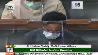 Shri Gangapuram Kishan Reddy's reply on the Jammu and Kashmir Official Languages Bill, 2020 in LS