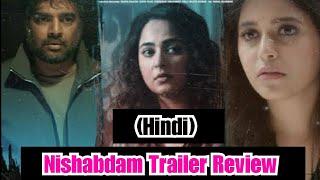 Nishabdam Trailer Review In Hindi