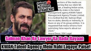 Salman Khan Ke Lawyer Ka Bada Bayaan, Salman Ko Fasane Ki Koshish,KWAN Agency Mein Nahi Lagaye Paise