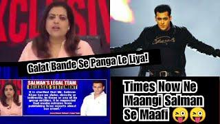 Times Now Ne Maangi Salman Khan Se Maafi, Ise Kahte Hai Bhaijaan Ka Power