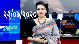 Bangla Talk show  বিষয়: মুচলেকা দিয়ে ছাড়া পেলেন ভিপি নূর ও তার ৬ সহযোগী।