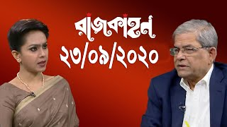 Bangla Talk show  বিষয়: নুরের বিরুদ্ধে ব্যবস্থা নেওয়ার আশ্বাস স্বরাষ্ট্রমন্ত্রীর