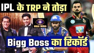 IPL 2020 Ki TRP Dekhkar Ud Jayenge Hosh, Bigg Boss Ko Choda Bohot Piche