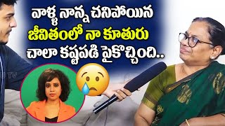 Bigg Boss 4 Telugu TV9 Anchor Devi Nagavalli's Mother Interview | Star Maa | Nagarjuna | TopTeluguTV