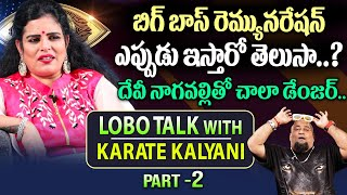 LOBO Talk With Karate Kalyani - PART 2 | Karate Kalyani Interview after Bigg Boss 4 | Top Telugu TV
