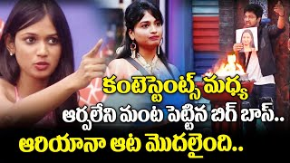 Bigg Boss 4 Telugu | Ariyana Glory | Harika Vs Mehaboob | Devi Vs Amma Rajasekhar | Top Telugu TV