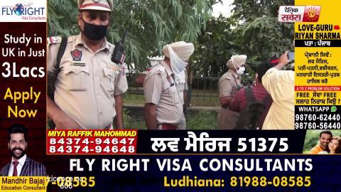 Ludhiana में बड़ी वारदात, आंखों में मिर्ची डाल Factory कर्मचारी से लुटे 8 लाख