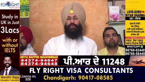 Special Report : Captain साहिब क्या अब Punjab से हट जानी चाहीए धारा 144