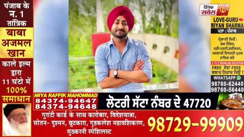 Big News : Ranjit Bawa ਦਾ ਪਿਆ Kangana Ranaut ਨਾਲ ਪੰਗਾ l Dainik Savera