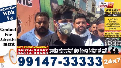Gurdaspur में Youth Congress ने MP Sunny Deol का किया मुँह काला