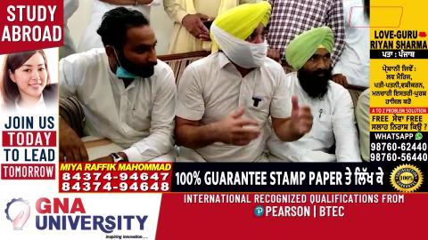 Bhagwant Mann ने पंचायतों को खेती बिलों के खिलाफ की मते डालने की अपील