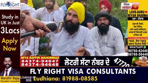 Exclusive : Haryana पहुंचे Simarjit Bains ने Police के रोकने पर दरिया किनारे ही लगाया धरना