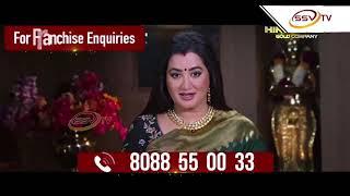 SSVTV NEWS 11.30AM 22-09-2020