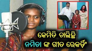 Varsha Priyadarshini Supports Koraput Girl Namita Meleka   କଟକ ରେ ଗୀତ ଗାଇଲେ ଓଡିଶା ର Neha Kakkar
