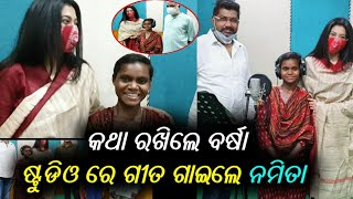 Varsha Priyadarshini Gives Break and Koraput Girl Namita Meleka Records her Bhajan in Cuttack