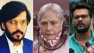 Jaya Bachchan Or Ravi Kishan Ke Vivaad Par Khul Kar Bole Khesari Lal Yadav