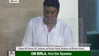 Kuldeep Rai Sharma raising matters of urgent public importance in Lok Sabha