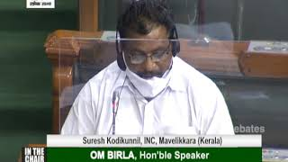 Suresh Kodikunnil's Remarks | The Epidemic Diseases (Amendment) Bill, 2020
