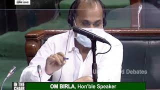 Adhir Ranjan Chowdhury's Remarks | The Insolvency and Bankruptcy Code (Second Amendment) Bill, 2020