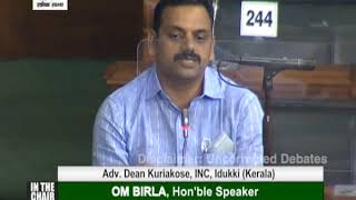Adv Dean Kuriakose's Remarks | The Epidemic Disease (Amendment) Bill, 2020