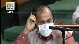 Adhir Ranjan Chowdhury in Lok Sabha on the Farm Bills