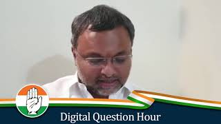 Digital Question Hour | Karti Chidambaram