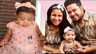 Alya-Sanjeev Baby Aila Syed 6 month birthday exclusive video