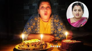 Ashwini Radhakrishna birthday celebration |  Oru Oorla Oru Rajakumari serial actress birthday