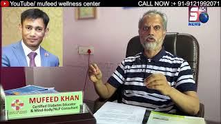 Dr.Mufeed Ne Diya Covid Se Bachne Ke Liye Tips  @Sach News