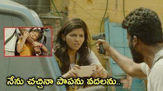 నేను చచ్చినా పాపను వదలను.. | Shoot At Sight Movie | Vikranth | Mysskin | Atulya Ravi