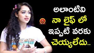అలాంటివి నా లైఫ్ లో ఇప్పటి వరకు చెయ్యలేదు.. || Apsara Rani Exclusive Interview
