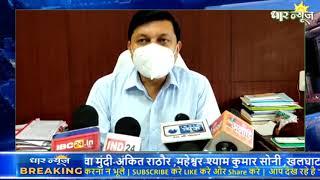 शाजापुर जिले के सैकड़ो किसान प्रदर्शन करने सड़क पर उतरे और कलेक्टर कार्यलाय पहुंच कर विरोध किया