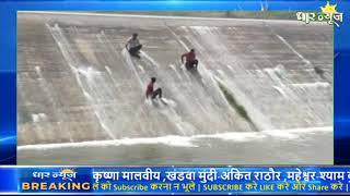 शाजापुर जिले में सुबह से ही लगातार बारिश का दौर जारी है सभी नदी नाले उफान पर