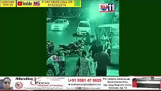 LIVE CCTV FOOTAGE OF BIKES ACCIDENT  AT ABIDS  LAST NIGHT  BOTH DIED ON THE WAY TO HOSPITAL